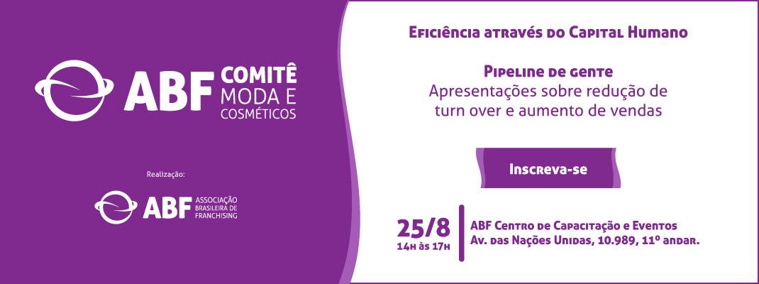 comite-moda-cosmeticos-abf-3-2016