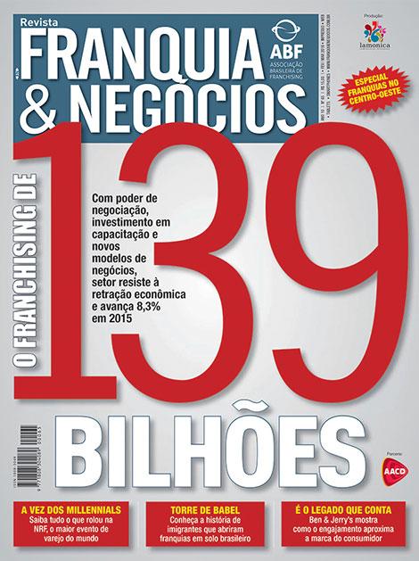 Revista Franquia e Negócios Fevereiro 2016