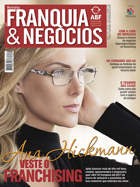 Ana Hickmann entra para o franchising 3ee6a5f658