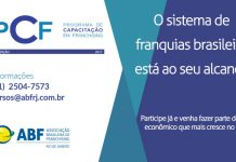 ABF Rio PCF 2017
