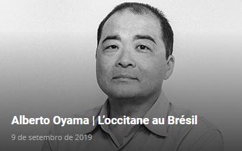 alberto-oyama-mentor