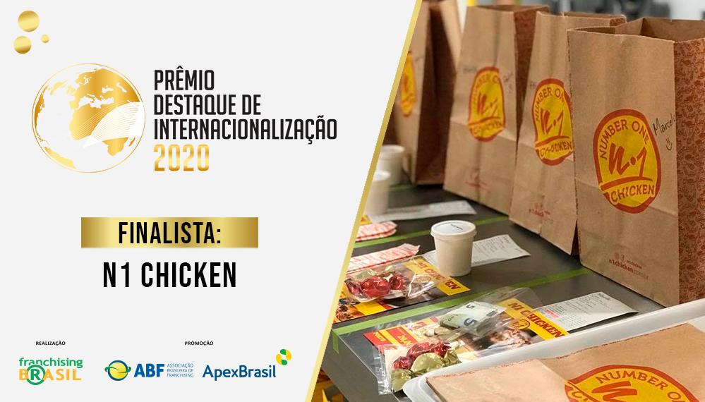 """Prêmio Destaque de Internacionalização: N1 Chicken leva o modelo """"dark kitchen"""" a Portugal"""